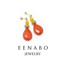 Orange and Gold Earrings